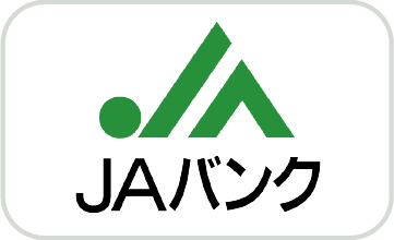 JAバンクATM検索