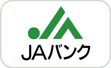 JAバンクATM検索