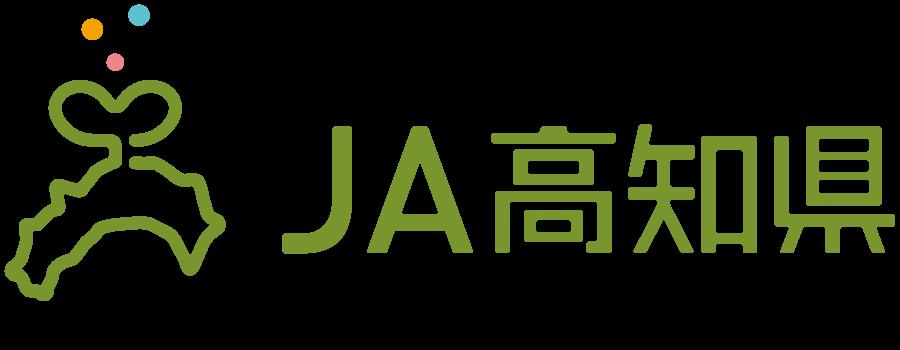 【公式】JA高知県ロゴマーク